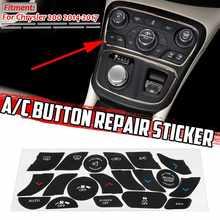 1x carro a/c botão reparação adesivo decalque para chrysler 200 2014 2015 2016 2017 botão reparação adesivo decoração do carro adesivos