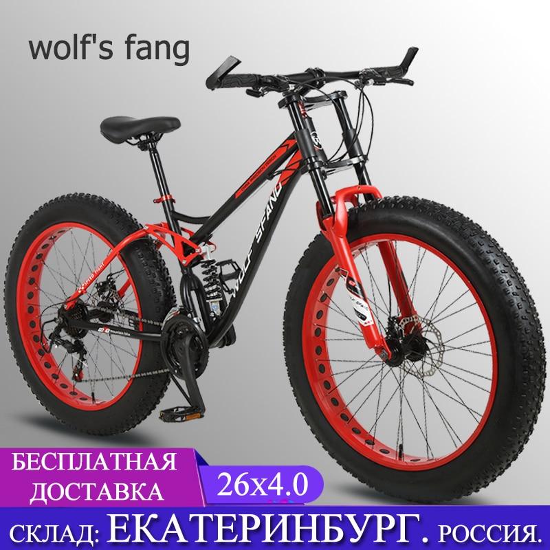 Фэтбайк wolf's fang, размер колес 26 дюймов, 21 скорость, фэтбайк, дорожный велосипед mtb, мужской фэтбайк bmx, Весенняя вилка, бесплатная доставка