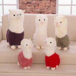 28cm Nette Alpaka Plüsch Spielzeug Kinder Echt Puppe Kissen Tier Gefüllte Weiche Spielzeug Geburtstag Dekoration Geschenke Bett Für Mädchen kinder