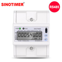 Domestic Modbus RS485 5-100A 230V AC Power Meter Single Phase DIN Rail LCD Digital Display Electronic KWH Meter Kilowatt Hour(China)