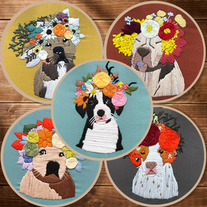 Lovely Dog Pattern Embroidery