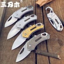 SANRENMU 4077 Mini Pocket Folding Knife Outdoor Survival Camping Multi-functional Tool EDC Knifes