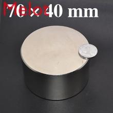 цена на HYSAMTA Neodymium magnet 70x40 N52 rare earth super strong powerful round welding search permanent magnets 70*40mm gallium metal