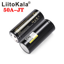 LiitoKala Lii 50A Pointed 3.7V 26650 5000mA Rechargeable batteries Discharger 26650 50A 20A Power battery for flashlight E tools