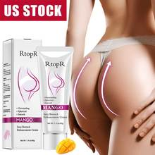 US Stock Sexy Buttock Enhancement Cream Body Skin Care Hip F