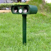 1 sztuk nowy Solar zwierząt odstraszający ogród Mole odstraszający ultradźwiękowy zasilany energią słoneczną Pest kot pies ptak owad odkryty repelent tanie tanio CN (pochodzenie) MICE Ultrasonic Pest Repellers Dropshipping Wholesale