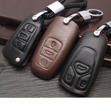 Lsrtw2017 Genuine Leather Car Key Bag for Audi A4 A3 A6 Q3 Q5 Q5 A8 Accessories fashion leather metal car styling keychain car and home key ring holder housekeeper for audi a3 a4 a5 a6 q3 q5 car accessories