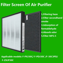 2PCS/Set Fit for Panasonic Air Purifier Filter F-PXJ30C F-PDJ30C F-30C3PDF-ZXJP30C Filter Haze MP2.5  Adsorb Formaldehyde adgar fit panasonic filter f zxjp30c filter kit f pdj30c 30c3pd pxj30c