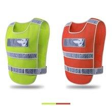 Наружный жилет для бега для велоспорта отражающий прочный дышащий жилет высокой видимости безопасности строительство предупреждение для водителя одежда