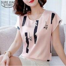 Verano de 2021 gasa de las mujeres camisa y tops de moda de talla grande o-cuello de la impresión del patrón de ocio dama camisas suelto Oficina 3741 50