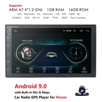 7inch Android 2din Car Radio Stereo GPS Navigation Multimedia fit Nissan Sentra X-Trail Livina Navara MP300 NV200 Frontier USB image
