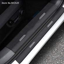 Auto Exterior Interior Carbon Fiber Door Pedal Bumper 3D Scratch Protector Sill Scuff Threshold For Jeep Compass 2017 2018 2019 недорого