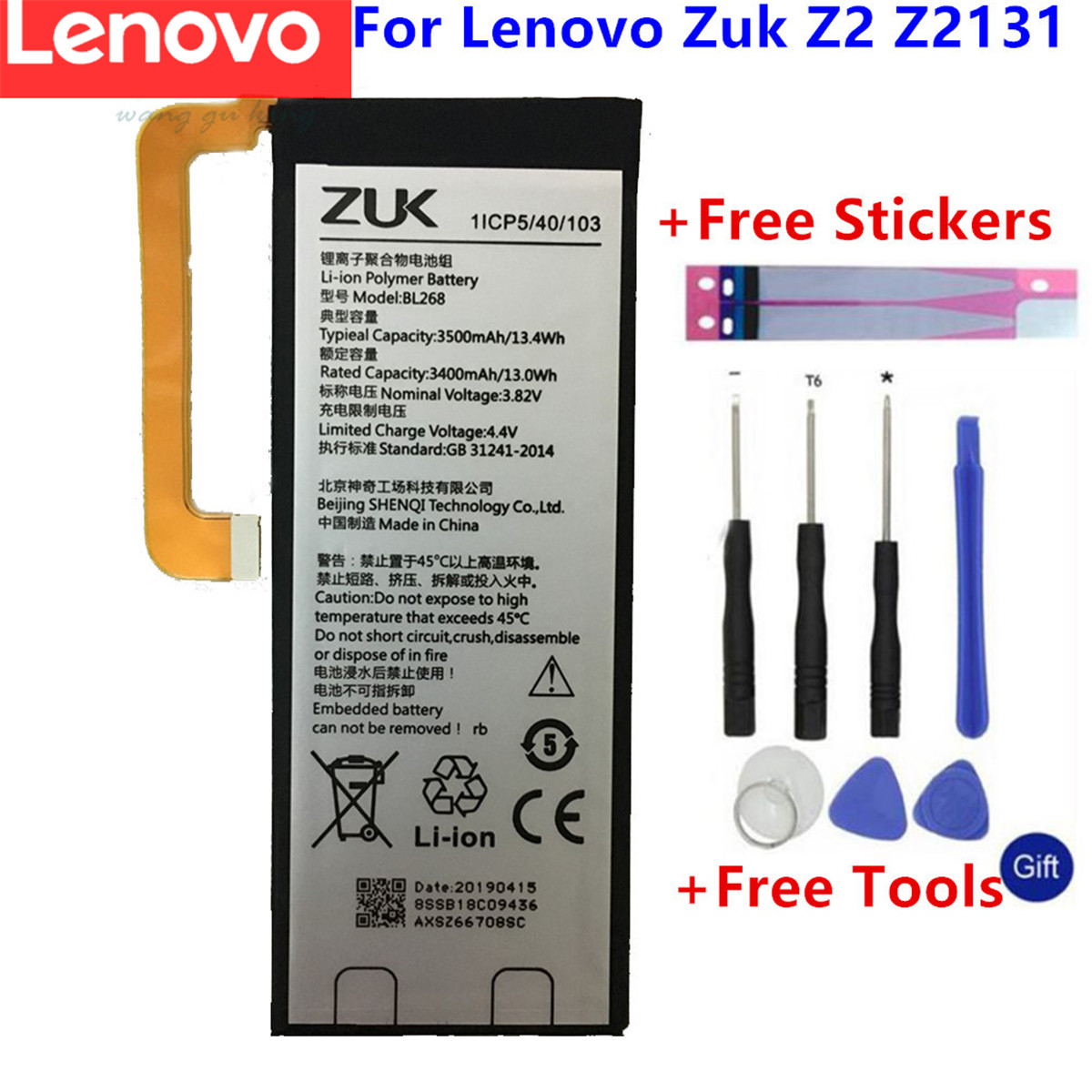 Original battery 3.82V 3500mAh BL268 For Lenovo ZUK Z2 Z2131 Battery +Gift Tools +Stickers image