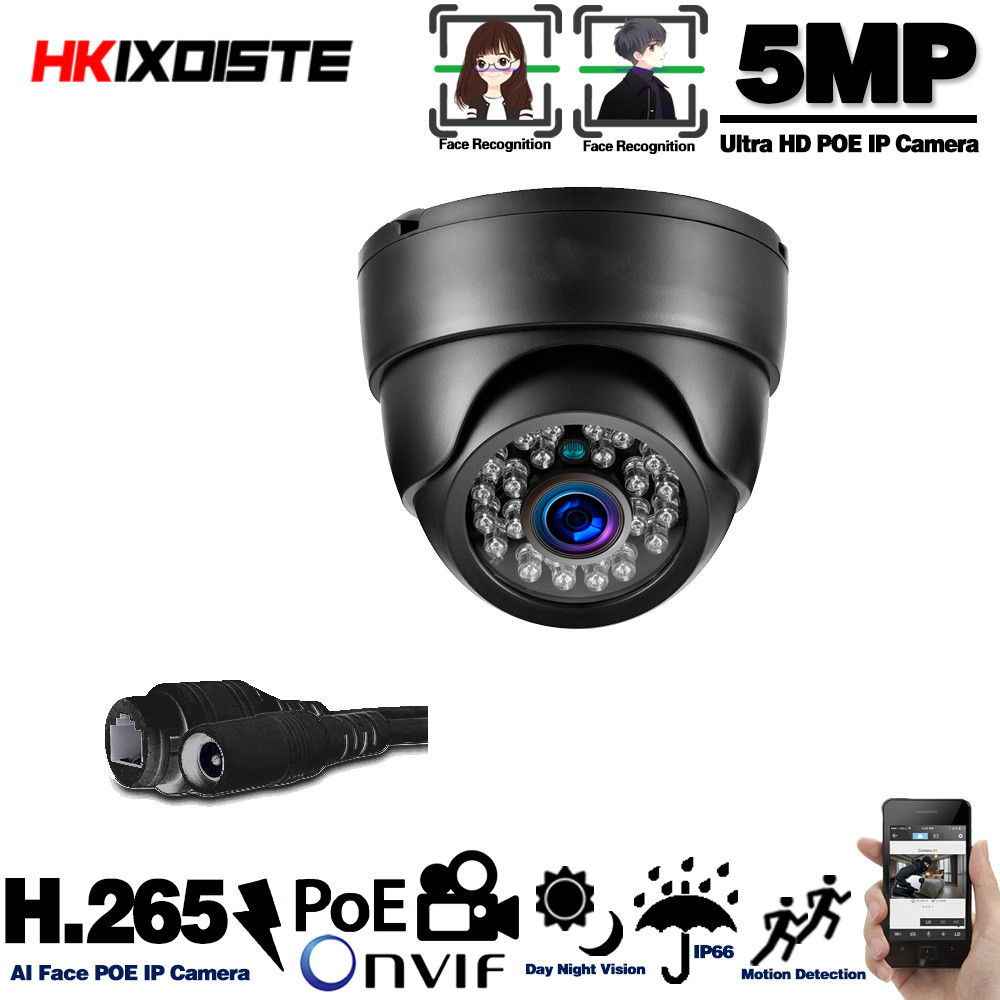 H.265 Face Detection 5MP CCTV Security POE Dome Camera Indoor Outdoor Waterproof ONVIF Infrared Video Surveillance IP Camera