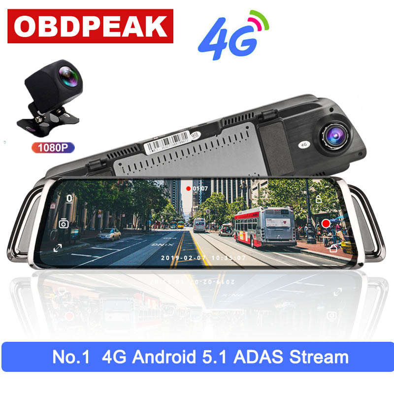 Smart Rear View Mirror 10