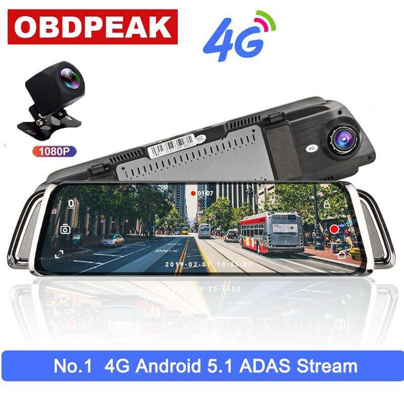 Смарт зеркало заднего вида 10 дисплей Автомобильный видеорегистратор камера Android Зеркало 1080P WiFi gps навигация регистратор видео регистратор