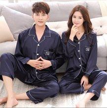 Пижамный костюм атласные шелковые пижамные комплекты одежда