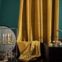 Modern Light Luxury Velvet Golden Retro Turmeric Bright Orange Bedroom for Living Room High-end Velvet Custom Curtains Tulle