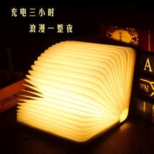 Creative Foldable Pages Folding Led Book Shape Night Light Lighting Lamp Portable Booklight Usb Rechargeable Table Book Light cheap SerRickDon Pumpkin p003 LED Bulbs Holiday 0-5W