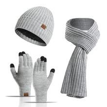Three-Piece Glove Warm Suit Men and Women Kknitted Woolen Thick Scarf Hat