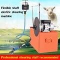 Электрическая машинка для стрижки Бритва Электрический фейдер Высокая мощность стрижка машина для стрижки мягкий вал стрижка машина