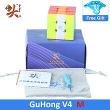 2020 nova flagship dayan guhong v4 m magnético 3x3 velocidade cubo dayan 3x3x3 cubo mágico cubo mágico profissional v3 m v4 m