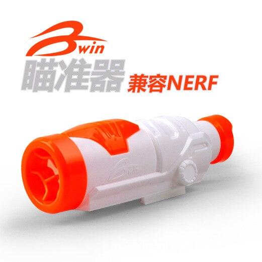 Bwin Toy Laser Aiming Instrument Muffler Compatible Nerf Soft Bullet Gun Customizable