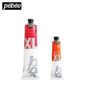 Pebeo XL Studio Oil Colour Paint 200ml for Artists Huile Fine Link 2