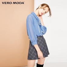 Vero Moda Женская клетчатая юбка-брюки с металлическими пуговицами и асимметричной отделкой | 319115535