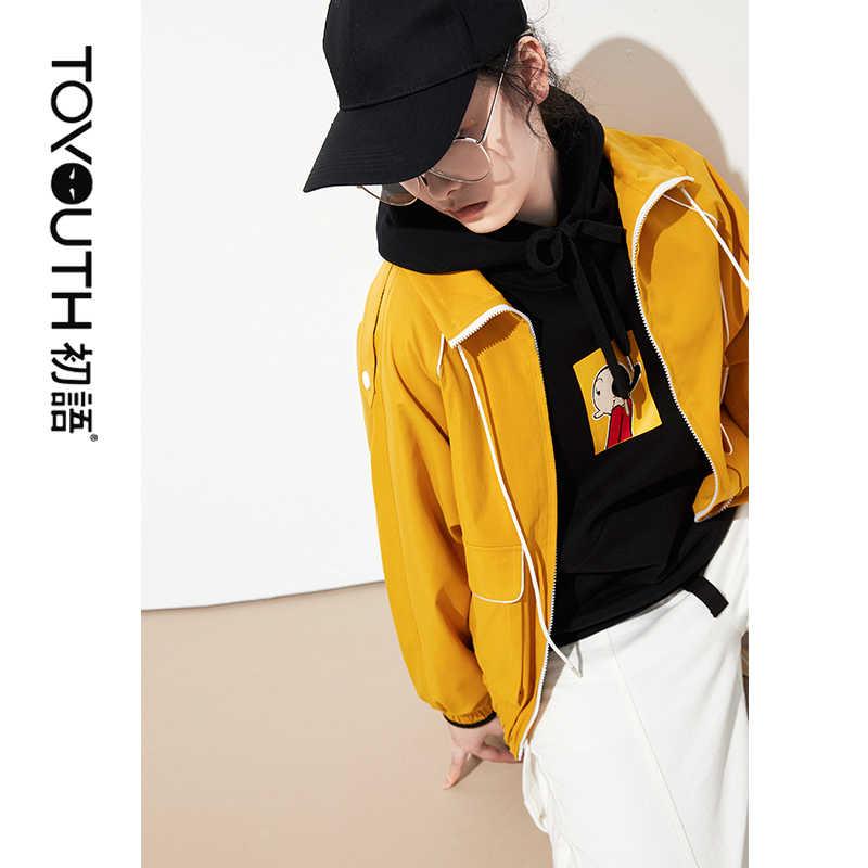 Toyouth BF wiatr luźne drukowane podstawowe kurtki moda żółty kolor duże kieszenie odzieży wierzchniej płaszcze