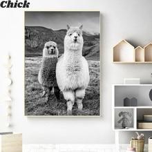 Alpaca Poster Canvas Art Painting Animal Prints Wall Art Nursery Decorative Picture Llama Black And White Wall Kids Room Decor