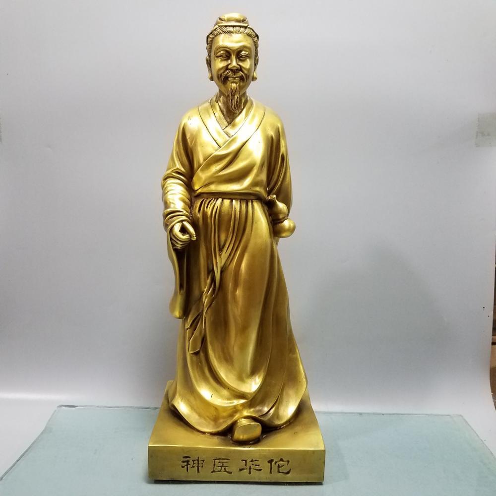 Décoration de mariage 18 pouces chinois Seikos laiton chiffres de la dynastie des Han de l'est médical Shenghua Tuo médecin de sauvetage