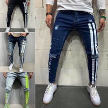 Man Side Stripe Skinny Jeans Fashion Moto Biker Pencil Pants Hole Patchwork Jeans Street Jogging Teen Cowboy Costume Men trouser