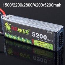 Bateria lipo de 3s 11.1v 1500mah 2200mah 2800mah 4200mah 5200mah para rc carro de brinquedo avião helicóptero barco bateria