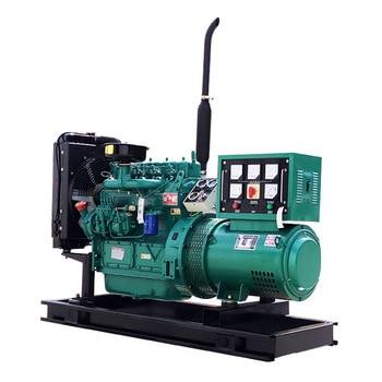 3 phase diesel genset 24KW diesel generator with K4100D diesel engine and brush alternator china supplier weifang ricardo 120kw 150kva diesel generator with brushless alternator and base fuel tank with factory price