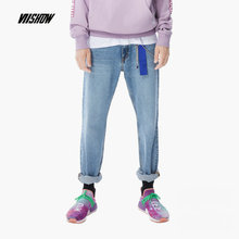 VIISHOW Streetwear Pantalon Hombre Denim Men Pants Brand Mens jeans 2018 New Fashion Hip Hop Jeans Homme NC2419183 S-XXXL