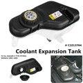 Расширительный бак охлаждающей жидкости с датчиком и крышкой C2Z13764 для JAGUAR S TYPE 2002-2009 бензиновых моделей