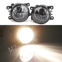 2pcs New Right + Left Side Fog Light Lamp + H11 Bulbs 55W For Acura RDX TL Honda CR-V Ford Lincoln Jaguar Subaru Nissan Suzuki beler 2pcs right left fog light lamp with h11 halogen 55w bulb assembly for nissan cube juke murano infiniti ex35 ex37 qx50
