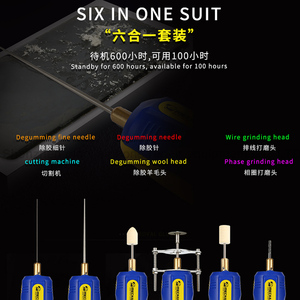 Image 5 - מכונאי IR10 פרו OCA טלפון LCD מסך Degumming שובל דבק כלי סט מתכוונן מהירות דבק להסיר עט מטחנת גומי מפריד
