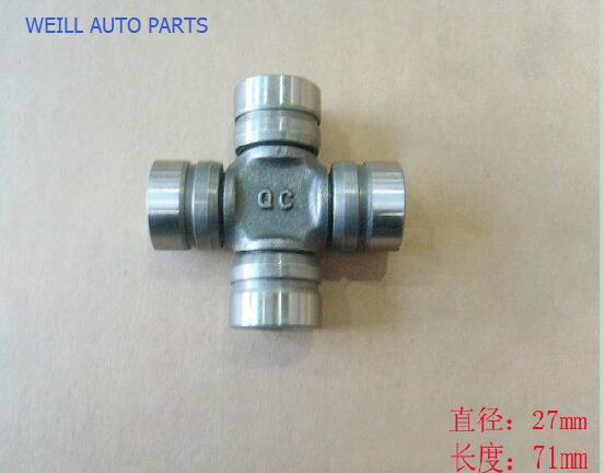2203200-K01-A1 UNIVERSAL JOINT ASSY GREAT WALL