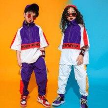 Детская одежда в стиле хип-хоп свободные повседневные штаны полосатая футболка большого размера топы для девочек и мальчиков, бальный костюм для танцев Одежда для танцев