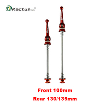 цена на Kactus Bicycle Quick Release Skewers 50g/pair Ultra Light Titanium Skewer Lever QR Cycling Ti Axle Wheel Hub for MTB Road Bike