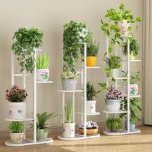 Полка для цветов из кованого железа, многоярусная подставка для цветочного горшка, для дома, балкона, для гостиной, для хранения, стойка для горшка для растений
