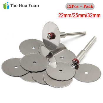 10Pcs/Set Wood Saw Blade Disc + 2 x Rod Dremel Rotary Cutting Tool 10 x 22/25/32mm Woodworking Tools Set  Power Tool Accessories tool tool lateralus 2 lp picture disc
