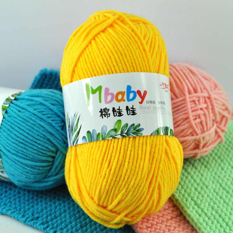 5 parts de lait doux coton doux bébé tricot laine fil épais fil de Fiber de velours fil à tricoter à la main laine Crochet fil