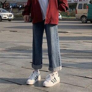 Прямые джинсы с высокой талией, женские джинсовые широкие брюки, модные брюки в Корейском стиле, весна 2021, новые повседневные свободные унив...