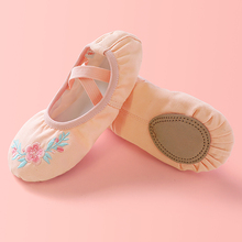 Childern Practice Shoes Girls Kids Embroidery Ballet Shoes Canvas Cute Flower Ballet Slippers Split Sole