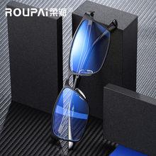Мужские очки с синими лучами для компьютерных телефонов игры