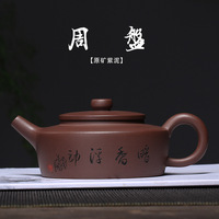 undressed ore purple clay pure hand made Zhou Pan tea custom high end gift box a drop shipping manufacturers