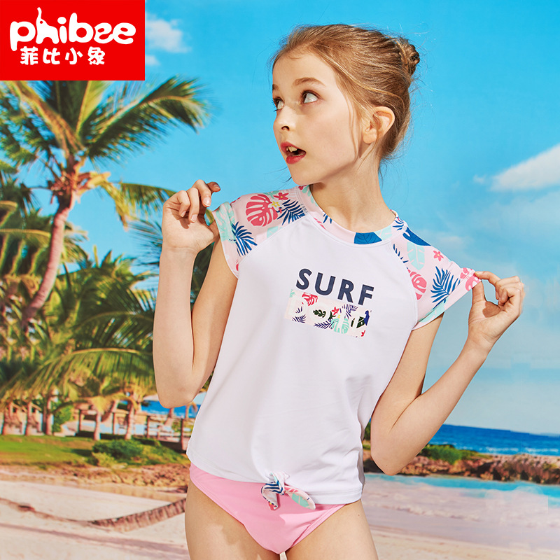Phibee Phoebe Baby Elephant KID'S Swimwear Girls Split Type Short Sleeve Briefs Casual Raglan Swimwear A Generation Of Fat